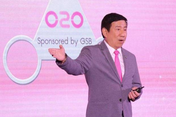 GSB platform to pool small shop purchasing