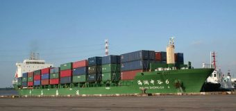 Zhonggu Logistics ventures into overseas markets